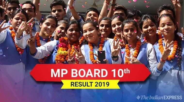 mp board, mpbse, mp board 10th result 2019, mp board 10th result 2019 date, mpbse.nic.in, mponline, mpbse.mponline.gov.in, mpbse 10th result 2019, mpbse 10th result, mpbse result 2019, mp board 10th result, mpresults.nic.in, mbse nic in, mpbse nic in 2019, www.mpbse.nic.in, mpresults.nic.in 2019, www.mpresults.nic.in, mpbse 10th result, 10th result, 10th result 2019