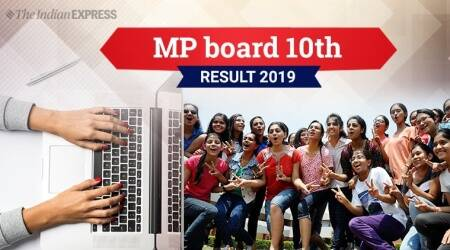 mp board, mpbse, mp board 10th result 2019, mp board 10th result 2019 date, mpbse.nic.in, mponline, mpbse.mponline.gov.in, mpbse 10th result 2019, mpbse 10th result, mpbse result 2019, mp board 10th result, mpresults.nic.in, mbse nic in, mpbse nic in 2019, www.mpbse.nic.in, mpresults.nic.in 2019, www.mpresults.nic.in, mpbse 10th result, 10th result, 10th result 2019