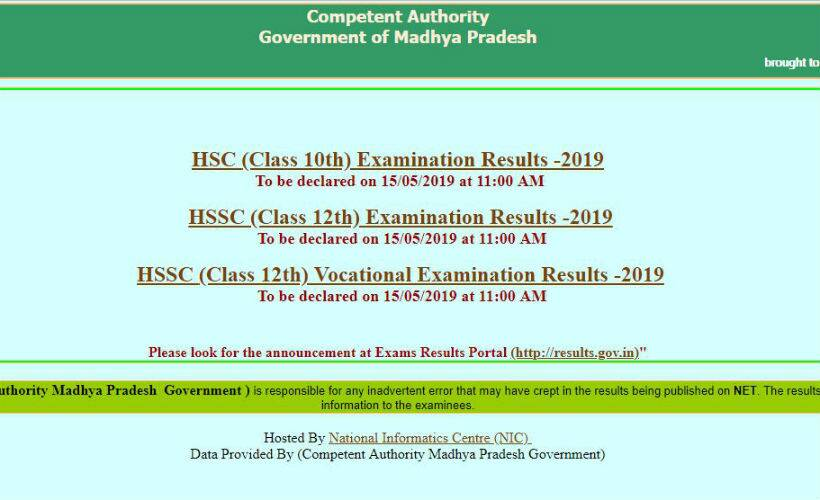 Declared! MP Board MPBSE 10th, 12th result: List of websites to