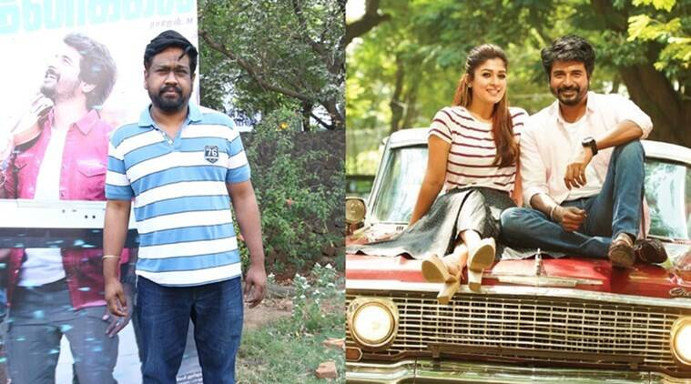Only entertainment, no 'message': Mr Local director Rajesh