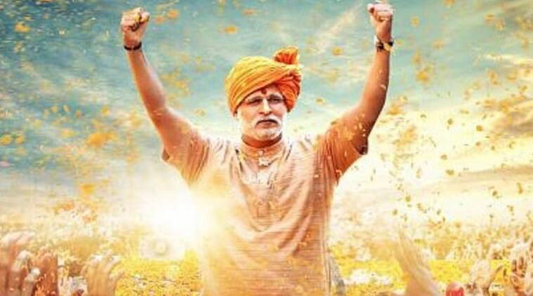Narendra Modi biopic box office day 4 Vivek Oberoi