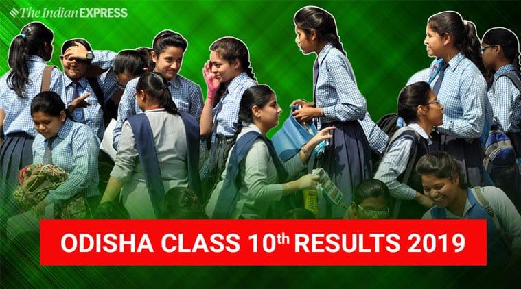 bse odisha 10th result 2019, bse odisha 10th result, bse odisha 10th result, odisha board 10th result 2019, odisha board 10th result, odisha matric result 2019, bse odisha matric result, bse odisha matric result 2019, bse odisha hsc result 2019, www.bseodisha.ac.in, www.bseodisha.nic.in, www.orissaresults.nic.in, odisha result