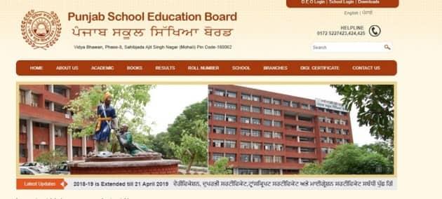 pseb, pseb 10th result 2019, punjab board result 2019, punjab board result, punjab board 10th result 2019, pseb.ac.in, pseb.ac.in 10th result 2019, www.pseb.ac.in, pseb class 10th result 2019, india result, pseb result 2019, pseb 10th result 2019