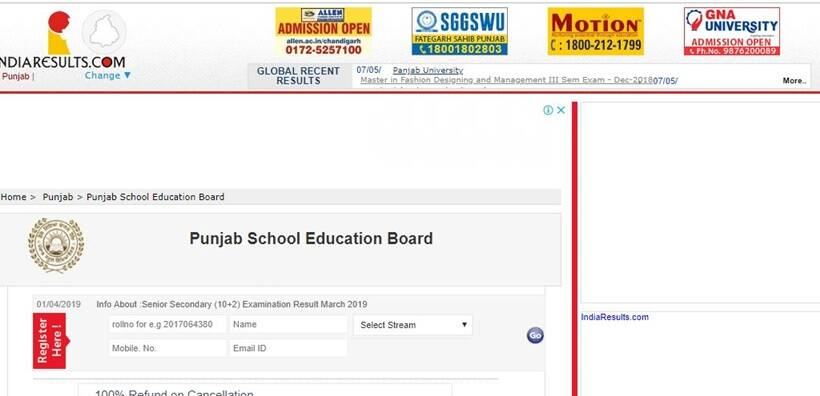 Declared! Websites to check PSEB 10th Result 2019 | Education