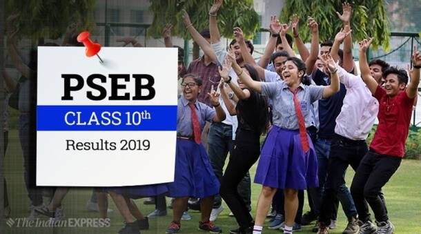pseb, pseb 10th result 2019, punjab board result 2019, punjab board result, punjab board 10th result 2019, pseb.ac.in, pseb.ac.in 10th result 2019, www.pseb.ac.in, pseb class 10th result 2019, india result, pseb result 2019, pseb 10th result 2019