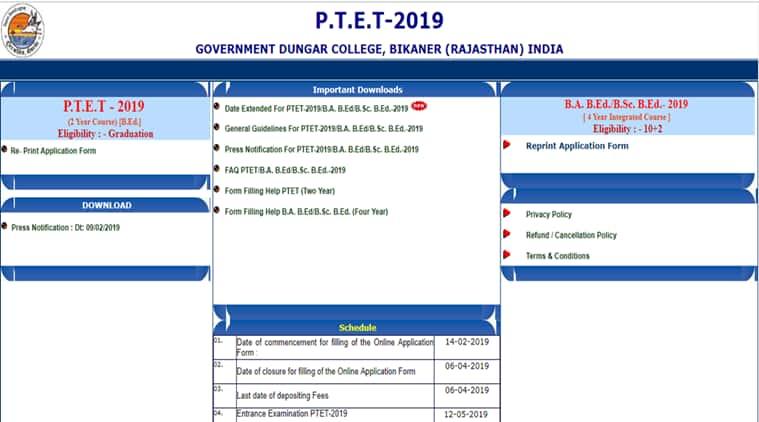 Rajasthan PTET Result 2019: Rajasthan PTET Bed, BA, BSC Entrance Exam  Result 2019 today at www.ptet2019.org, Sarkari Result 2019