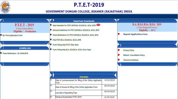 ptet, ptet2019.net, ptet2019.org, PTET result, ptet.org, Rajasthan Pre Teacher Education Test, Rajasthan PTET, PTET, Rajasthan PTET 2019, PTET 2019 application form, Rajasthan PTET application form, Education News