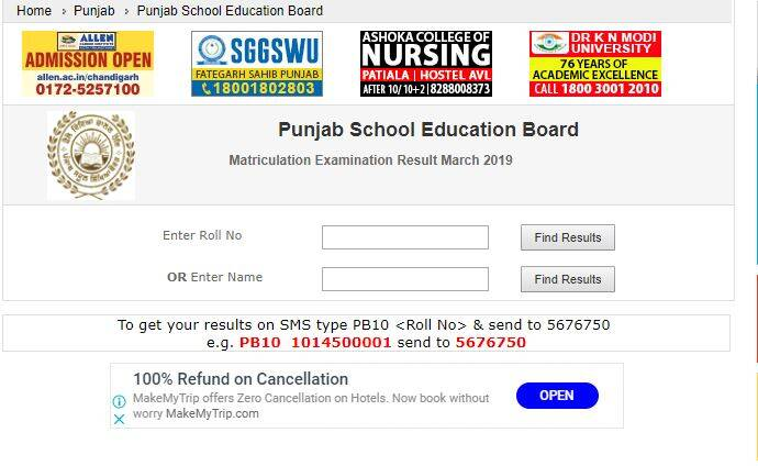 PSEB 10th Result 2019 Declared at www pseb ac in LIVE