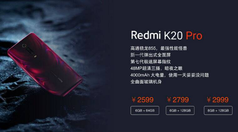 redmi k20, redmi k20 pro, redmi k20 price, redmi k20 pro price, redmi k20 specs, redmi k20 pro specs, redmi k20 launch, redmi k20 pro launch, redmi, xiaomi, redmi 855, redmi k20 features