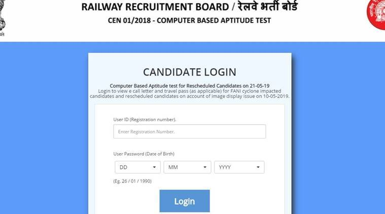 rrb group c alp technician exam 2019, rrb group c alp technician recruitment exam 2019, rrb group c alp admit card, rrb group c technician admit card, rrb admit card, rrb technician admit card, rrb technician call letter, rrb group c alp call letter, rrb group c alp technician exam