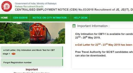 rrb je, rrb je admit card, rrb je admit card 2019, rrb je admit card download, rrb je admit card cbt 1, sarkari result, rrb je exam date