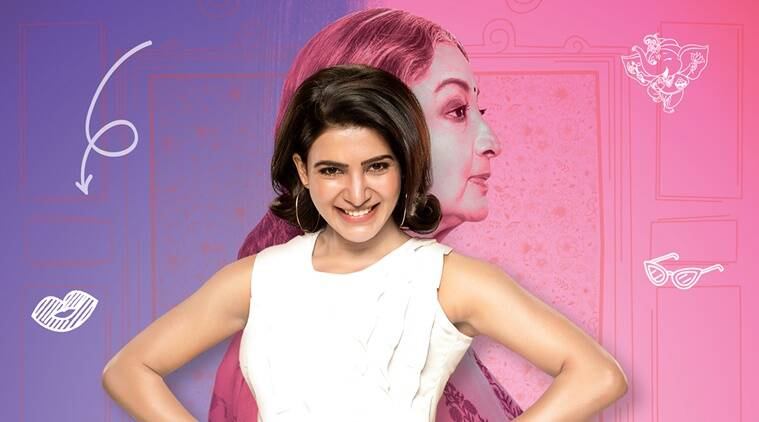 Samantha Akkineni's look in Oh Baby unveiled