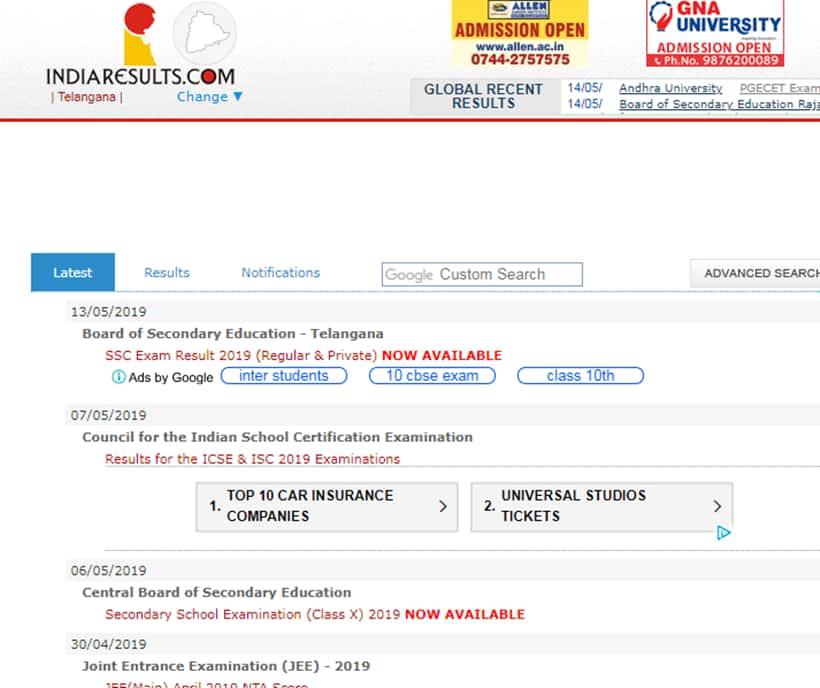 manabadi, ts inter result, telangana inter result date, manabadi ts inter result 2019, TS reevaluation result, ts inter goof up result, www.bse.telangana.gov.in, manabadi.com, TS inter result, ts inter revaluation result, schools9.com, telangana board 12th reevaluation result, ts ssc result, education news