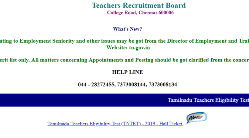 Tamil Nadu TNTET hall ticket 2019: Websites to check | Jobs News