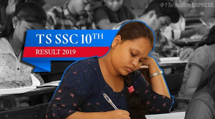 TS SSC 2019 results: Websites to check