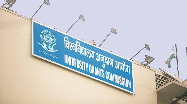 University Grants Commission, UGC, Universities, Varsities, Holograms, QR codes