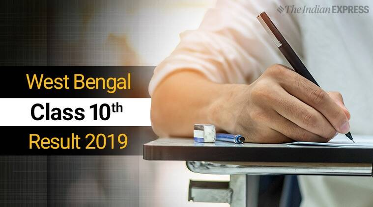 west bengal madhyamik result, west bengal madhyamik result 2019, wbbse madhyamik result 2019, wb madhyamik result, madhyamik result 2019, wb madhyamik result 2019, wbbse result 2019, wbbse result 2019 date, wbbse 10th result 2019, wbresults.nic.in, wbbse.org, madhyamik result 2019