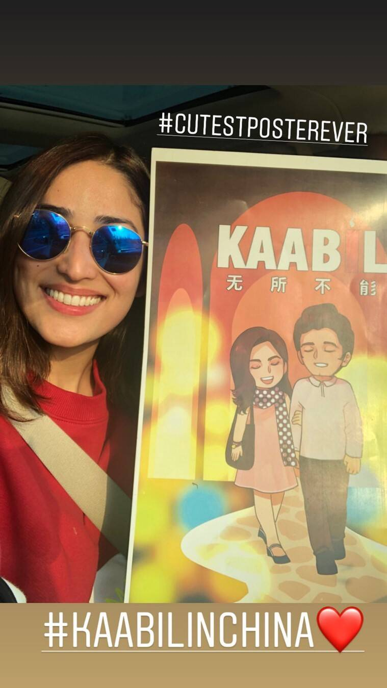 Yami Gautam in China to promote Kaabil