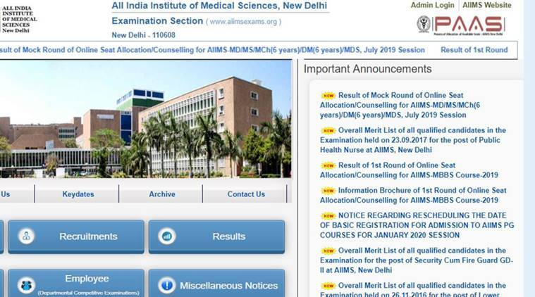 aiims, first round seat allotment result, aiims seat allotment result, aiims first round allotment result, aiims first round seat allotment, aiims aiims mbbs exam