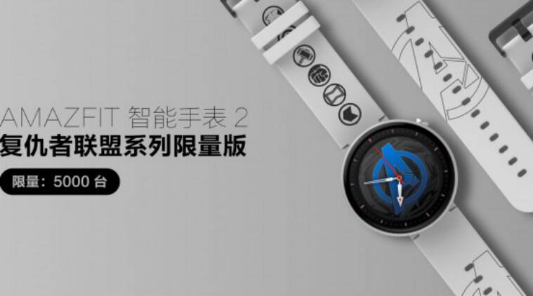 Xiaomi huami announced amazfit smart watch and amazfit health watch
