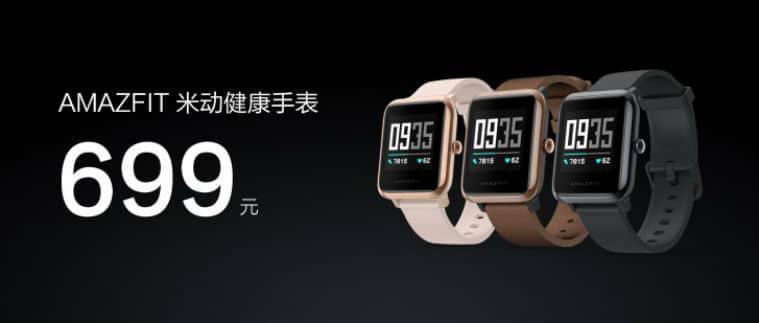xiaomi, huami, amazfit, Amazfit Smart Watch 2, Amazfit Health Watch, amazfit smart watch, xiaomi smart watch, huami smart watch