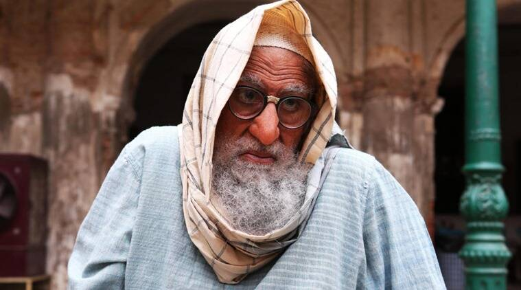 Amitabh Bachchan is almost unrecognisable in first look of Gulabo Sitabo