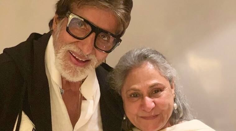 Amitabh Jaya Bachchan wedding story 46 wedding anniversary, Abhishek wish photo