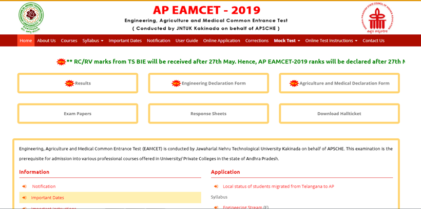 eamcet results 2019 ap ap eamcet results 2019 ap eamcet results AP EAMCET AP EAMCET 2019, manabadi, manabadi.com, eamcet results 2019, education news