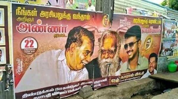 Vijay fans compare actor to Dravidian ideologues, receive