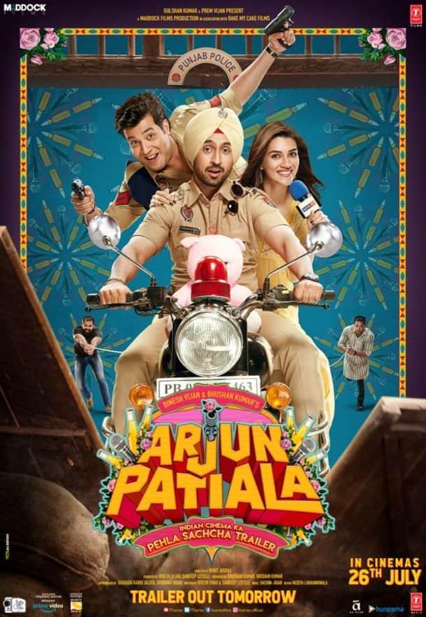 arjun patiala film release