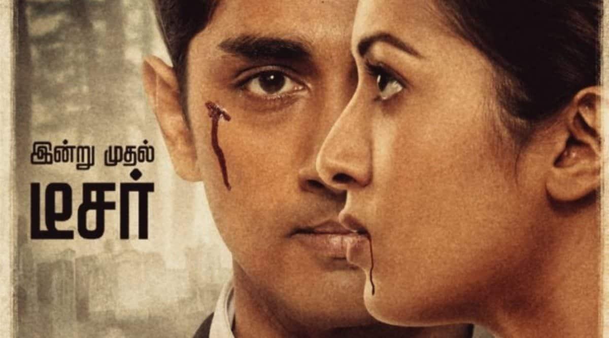 Aruvam Full Movie Download Tamilrockers 2019 Aruvam Full Hd Movie Download Online Aruvam Full Movie Leaked Online By Tamilrockers