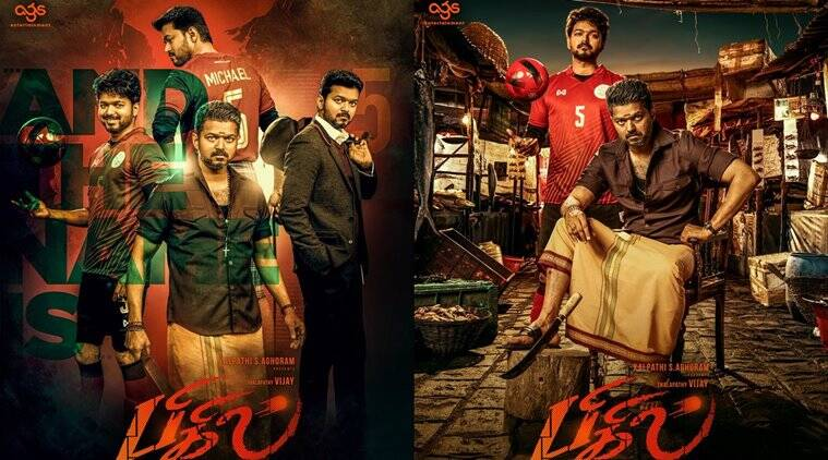 Vijay's 'Thalapathy 63' is 'Bigil'; intriguing first look poster revealed