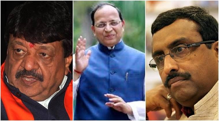 Left out of Govt, BJP office-bearers who toiled hard somewhat disappointed