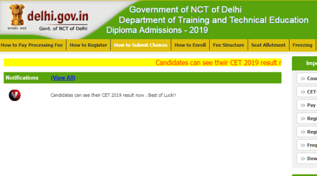 cet result, cet result today, cet 2019, cet results 2019, cet delhi result, delhi cet result, delhi cet results,