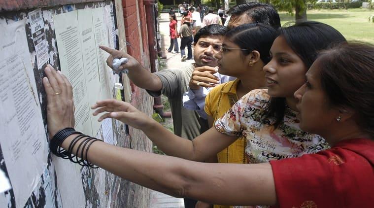 mumbai fyjc fisrt merit list, fyjc first merit list, fyjc first merit list 2019, mumbai fyjc first merit list, mumbai fyjc first merit list 2019, fyjc admissions, mumbai fyjc admissions, maharashtra fyjc admissions, first year junior college admissions