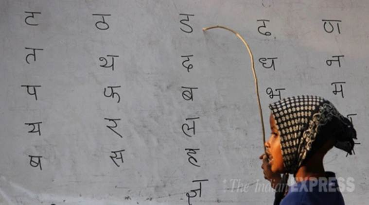 Amid din over 3-language proposal, Tamil Nadu tops voluntary Hindi