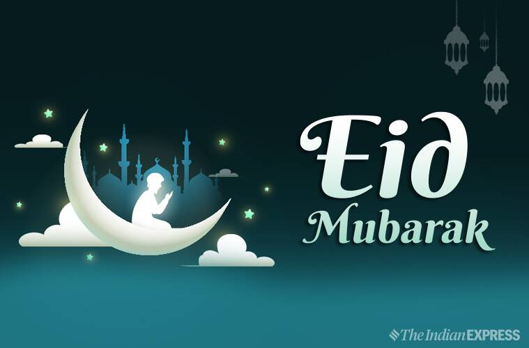 Eid Mubarak 2019: Wishes Images, SMS, Messages, Status