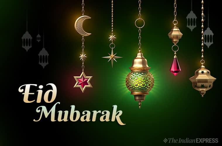 Eidul Adha Mubarak, eid mubarak, eid mubarak 2019, eid ul fitr, eid, eid 2019, eid images, eid wishes, eid quotes,
