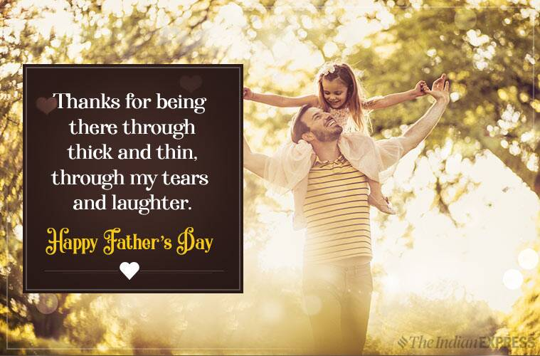 father's day, father's day 2019, happy fathers day, happy fathers day 2019, happy father's day, happy father's day 2019, father's day images, father's day wishes images, happy father's day images, happy father's day quotes, happy father's day status