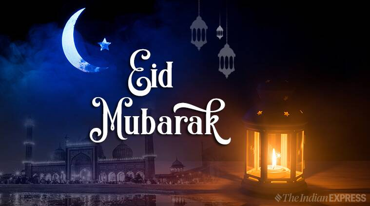 El Dispensador Happy Eid Ul Fitr 2019 Eid Mubarak Wishes