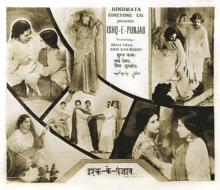 Punjabi cinema, the illustrated history of punjabi cinema, punjabi film, punjabi film posters, Mandeep Singh Sidhu, indian express
