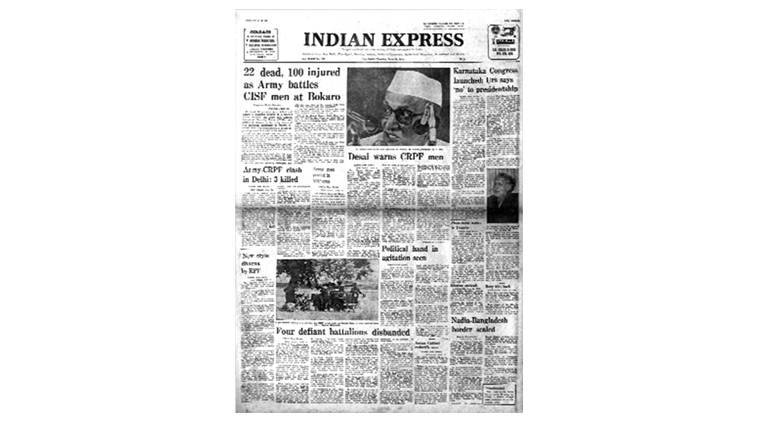 June 26, 1979, Forty Years Ago: Army vs CISF