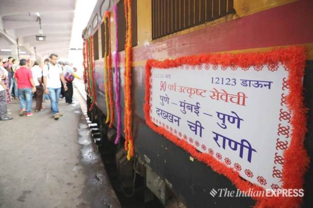 Deccan Queen, Mumbai-Pune Deccan Queen, 90 years of Deccan Queen, Deccan Queen birthday, Deccan Queen train, Indian railways, Mumbai-Pune Deccan Queen photos, Deccan Queen photos