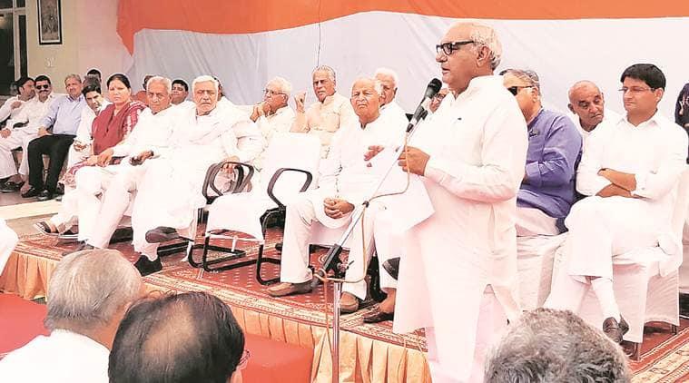 CHANDIGARH news, bhupinder singh hooda, hooda calls for unity, haryana congress, congress in haryana,