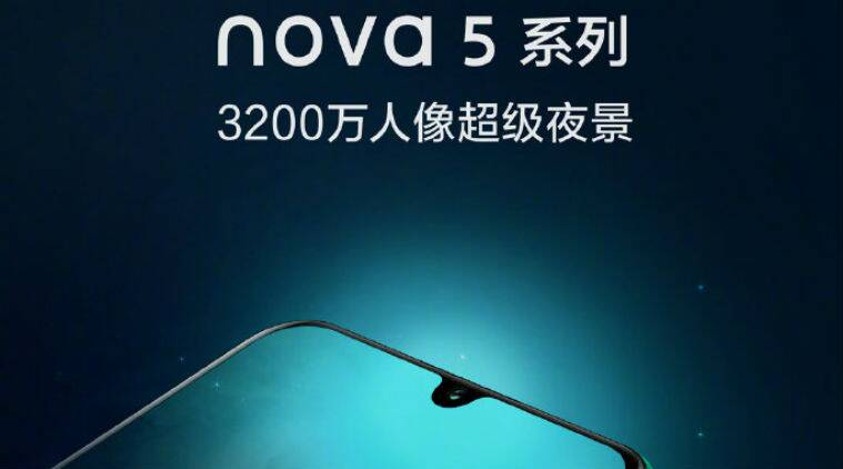 Huawei Nova 5 Pro hands-on images reveal its design in real
