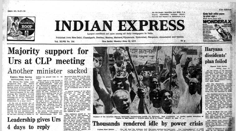 supreme court, supreme court death sentence, death sentence in india, Section 302 IPC, textile industry, indian express archives