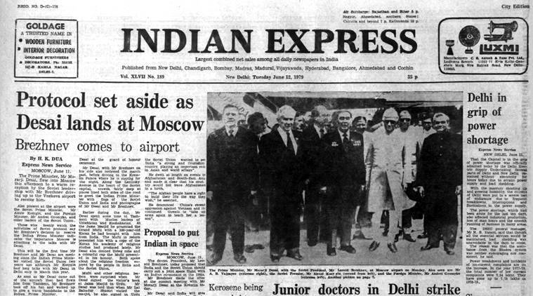 Forty years ago, June 12, 1979: PM Moraji Desai in Moscow