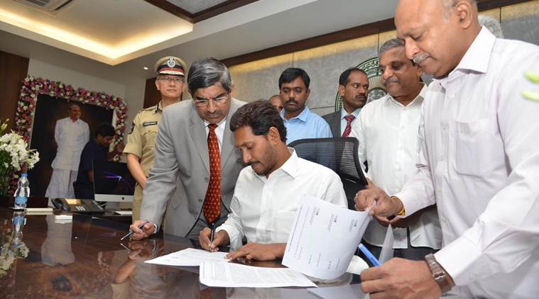 Jagan takes charge as Andhra CM, his 25 Cabinet ministers sworn in