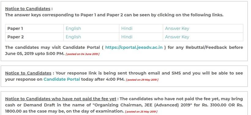 jee, jee advanced, jee advanced answer key, iit jee advanced result date 2019, jeeadv.ac.in, iit jee advanced cut-off, jee advanced 2019 answer key download link, jee main 2019, iit admissions, jee advanced answer key objection, jeeadv.ac.in, education news, indian express, indian express news
