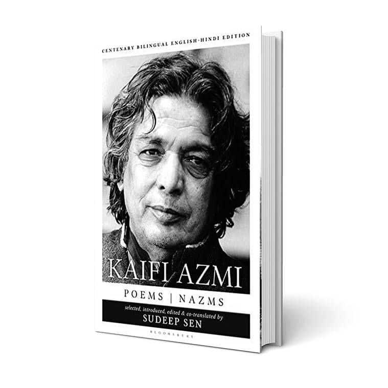 kaifi azmi, shabana azmi, book review, indian express
